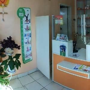 Аптека, Владиславово