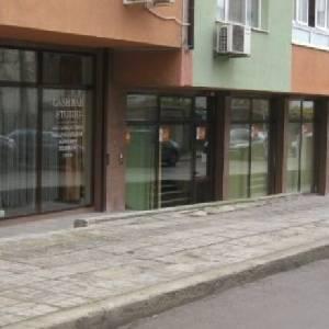Наеми магазин, Левски
