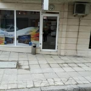 Shop,Levski Quadratmeter.