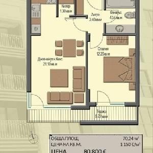One-bedroom apartment…