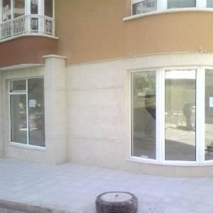 Магазин, Левски