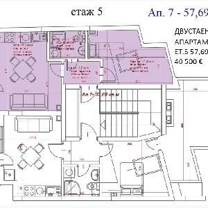 Цветен Квартал Жилищна сграда Варна